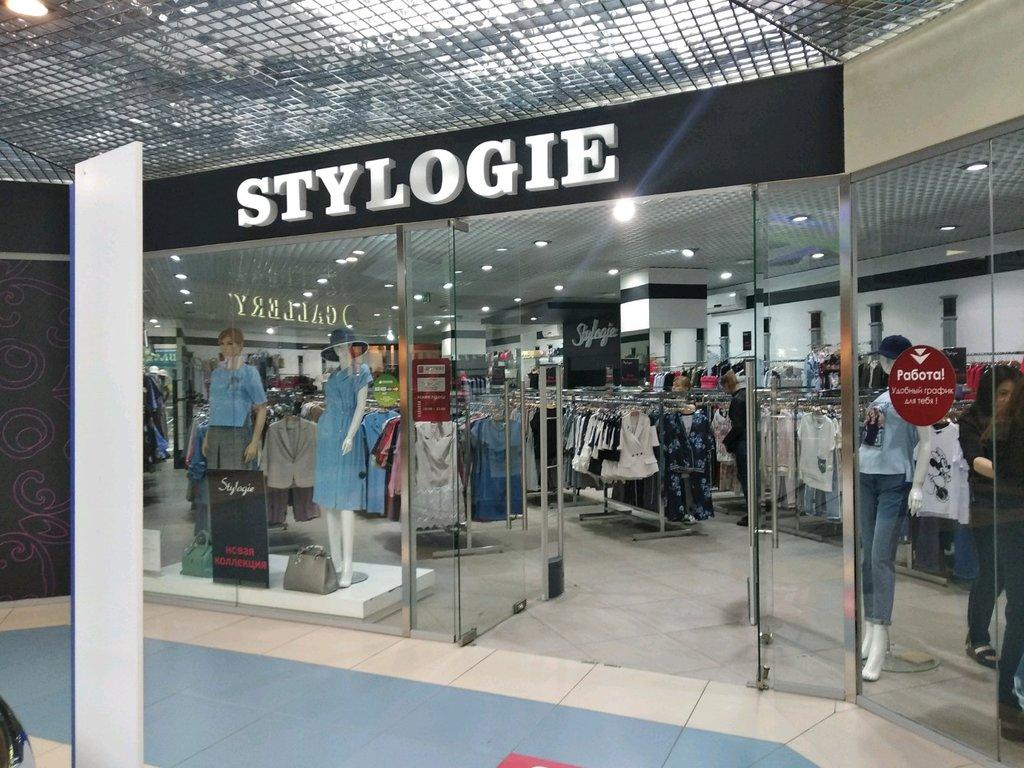 Stylogie Магазин Одежды В Москве